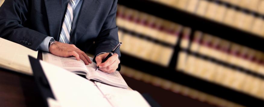 Les mesures provisoires fixées par l'ordonnance de non conciliation en divorce.